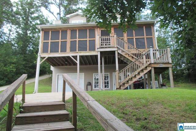 164 Gurley Dr, Oneonta, AL 35121 (MLS #890563) :: LocAL Realty