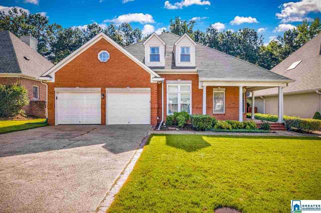 3534 Polo Parc Ct, Hoover, AL 35220 (MLS #891094) :: Howard Whatley