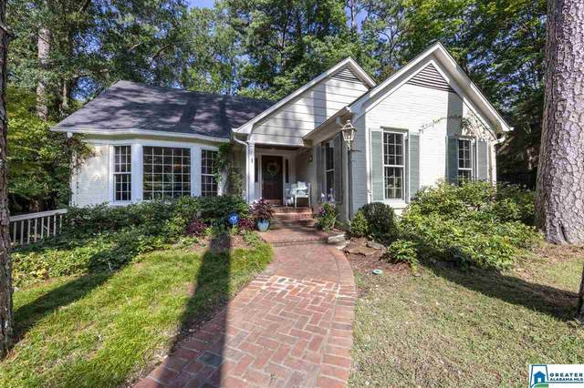 4120 Old Leeds Ln, Mountain Brook, AL 35213 (MLS #891343) :: LIST Birmingham