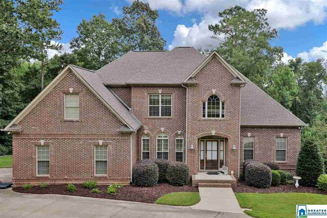6479 Plymouth Rock Dr, Trussville, AL 35173 (MLS #891395) :: Bentley Drozdowicz Group