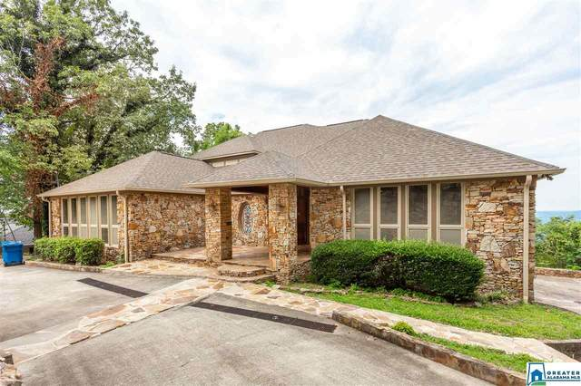 742 Hillyer High Rd, Anniston, AL 36207 (MLS #891516) :: Bentley Drozdowicz Group
