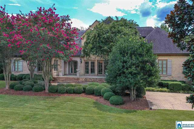 7165 Old Overton Club Dr, Vestavia Hills, AL 35242 (MLS #891658) :: Bentley Drozdowicz Group