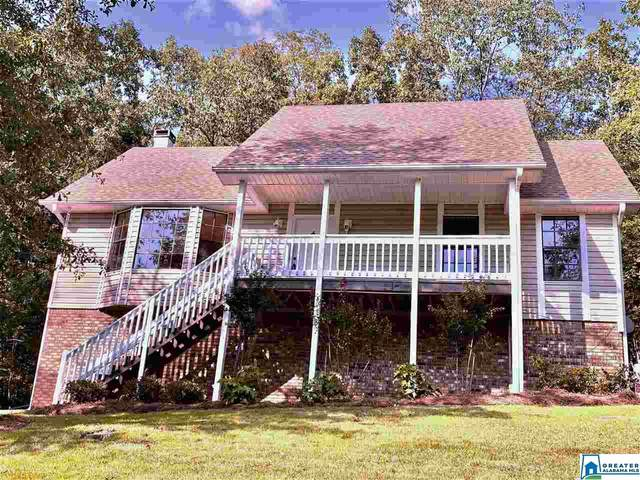 1387 Belmont Ln, Helena, AL 35080 (MLS #891915) :: Bailey Real Estate Group