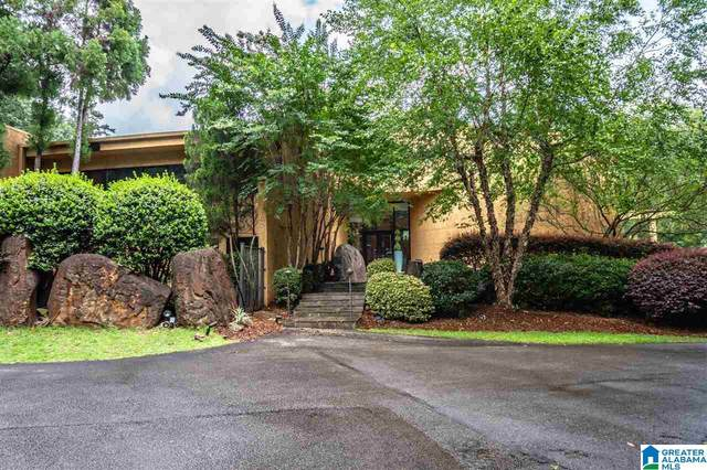 3555 Spring Valley Court, Mountain Brook, AL 35223 (MLS #892205) :: EXIT Magic City Realty