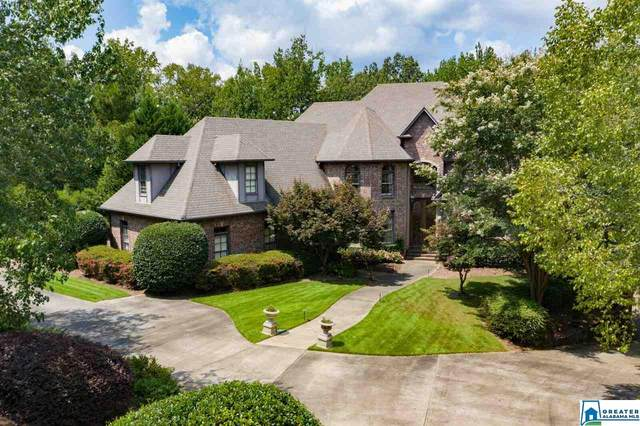 1037 Royal Mile, Hoover, AL 35242 (MLS #892480) :: Bentley Drozdowicz Group