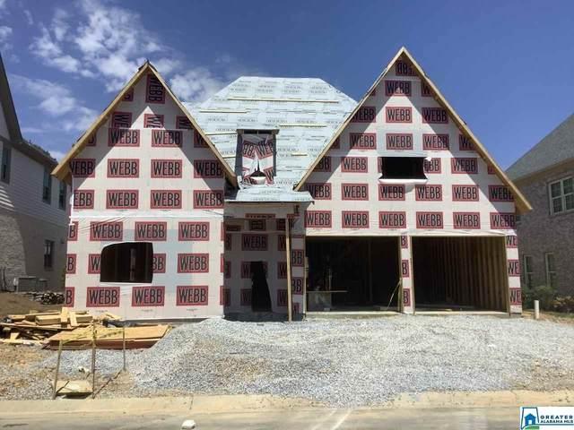 858 Southbend Ln, Vestavia Hills, AL 35216 (MLS #892775) :: Bailey Real Estate Group
