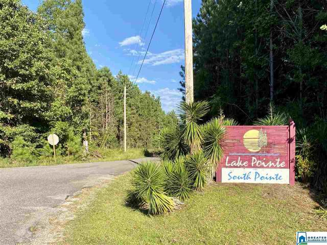 Estes Pointe Dr #41, Arley, AL 35541 (MLS #892856) :: LIST Birmingham