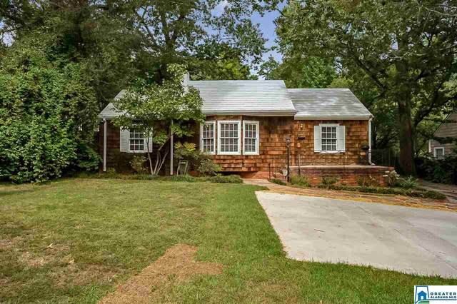 2048 21ST AVE S, Birmingham, AL 35209 (MLS #892857) :: Gusty Gulas Group