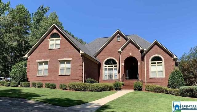596 Myrick Rd, Warrior, AL 35180 (MLS #892899) :: Bailey Real Estate Group