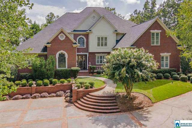 7379 Ridgecrest Court Rd, Vestavia Hills, AL 35242 (MLS #892965) :: Bentley Drozdowicz Group