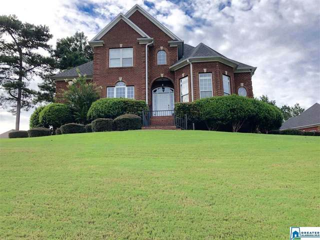 9058 Independence Dr, Kimberly, AL 35091 (MLS #893448) :: Bailey Real Estate Group