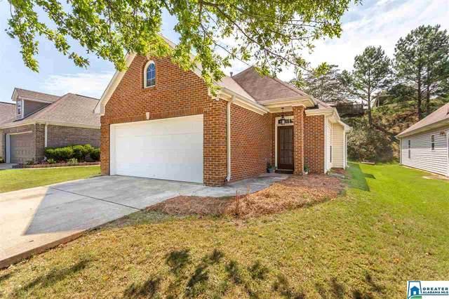 5445 Magnolia Trl, Trussville, AL 35173 (MLS #893529) :: Bailey Real Estate Group