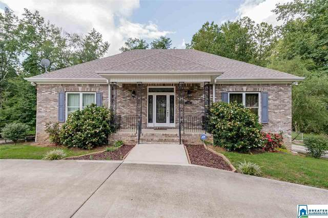 1381 Sardis Rd, Gardendale, AL 35071 (MLS #893691) :: Bailey Real Estate Group