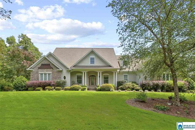 2565 W Lakeshore Dr, Oneonta, AL 35121 (MLS #893692) :: LocAL Realty
