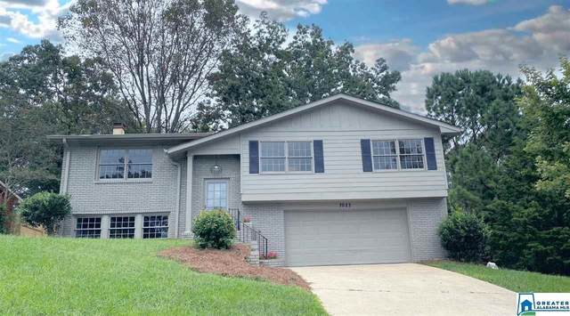 7023 Claymont Dr, Pinson, AL 35126 (MLS #893706) :: Bentley Drozdowicz Group