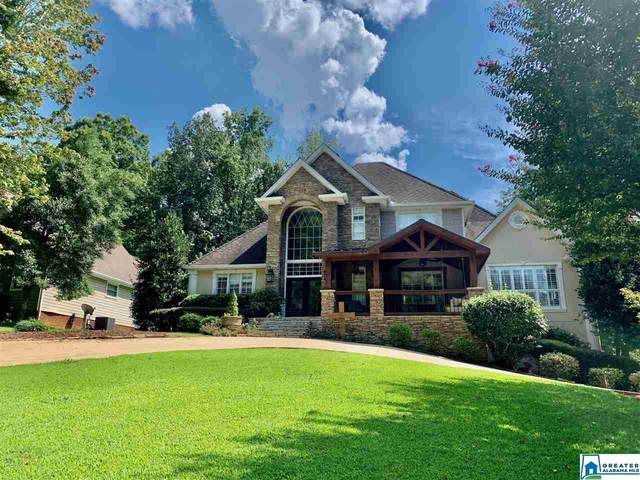 1013 Tall Oaks Cir, Mccalla, AL 35111 (MLS #894267) :: LIST Birmingham