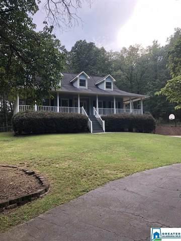 137 Big Oak Dr, Alabaster, AL 35114 (MLS #894296) :: Bailey Real Estate Group