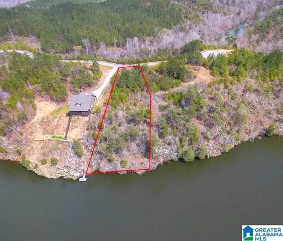 Lot 36 Waters Way Lot 36 - Lake L, Clanton, AL 35046 (MLS #894414) :: Howard Whatley