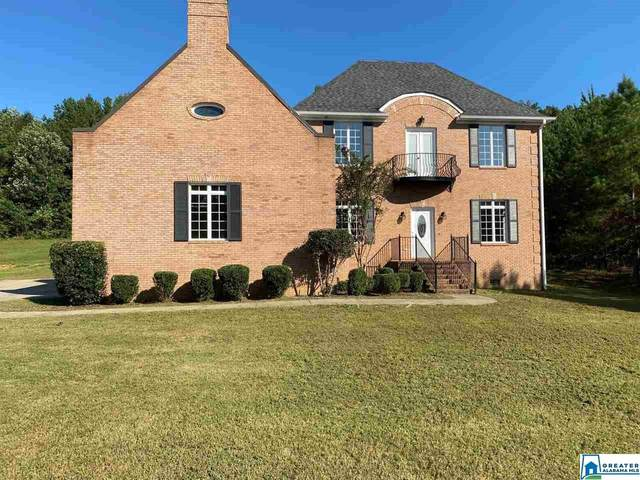2026 Cleveland Farms Pkwy, Odenville, AL 35120 (MLS #894560) :: Lux Home Group