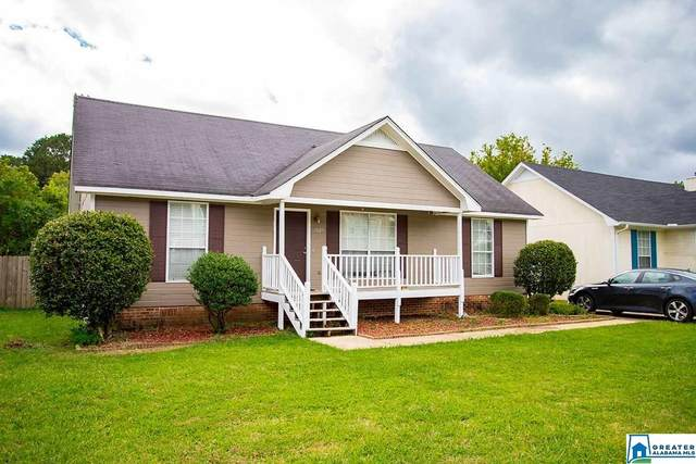 6825 Brittany Pl, Pinson, AL 35126 (MLS #894694) :: Howard Whatley