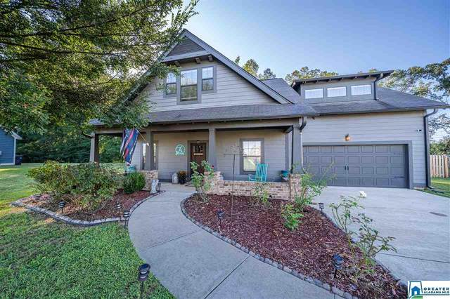 240 Waterstone Ct, Montevallo, AL 35115 (MLS #894700) :: Bailey Real Estate Group