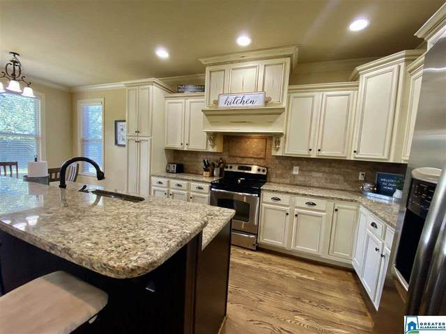264 Strathaven Ln, Pelham, AL 35124 (MLS #894712) :: Bailey Real Estate Group