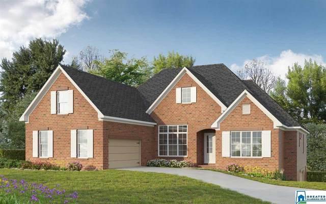 1045 Glendale Dr, Birmingham, AL 35242 (MLS #894739) :: Bailey Real Estate Group