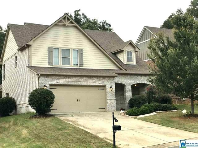 476 Gowins Dr, Gardendale, AL 35071 (MLS #894807) :: LocAL Realty