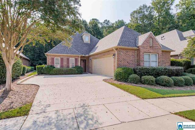 181 University Park Dr, Homewood, AL 35209 (MLS #894901) :: LIST Birmingham