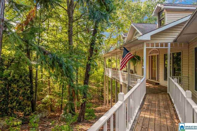 130 Willow Ridge Dr, Indian Springs Village, AL 35124 (MLS #894934) :: Bailey Real Estate Group