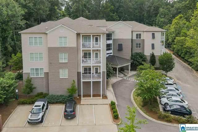 3038 Massey Rd #302, Vestavia Hills, AL 35216 (MLS #895078) :: Bailey Real Estate Group