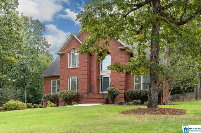 4136 Kinross Cir, Birmingham, AL 35242 (MLS #895161) :: Bentley Drozdowicz Group