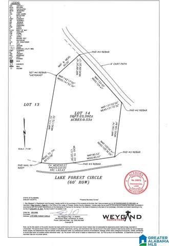 0 Lake Forest Circle #14, Hoover, AL 35244 (MLS #895274) :: LIST Birmingham