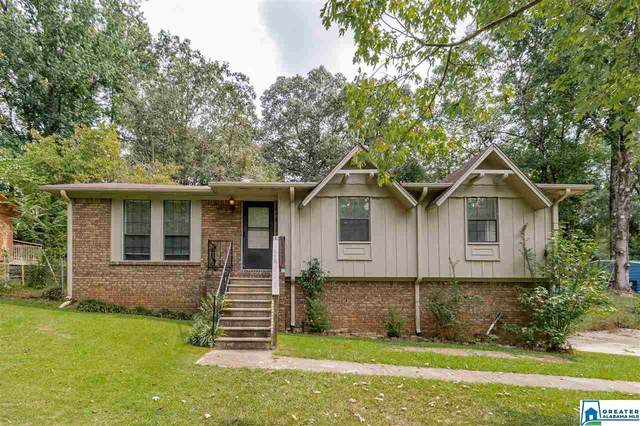 5057 Oak Leaf Cir, Adamsville, AL 35005 (MLS #895297) :: LIST Birmingham