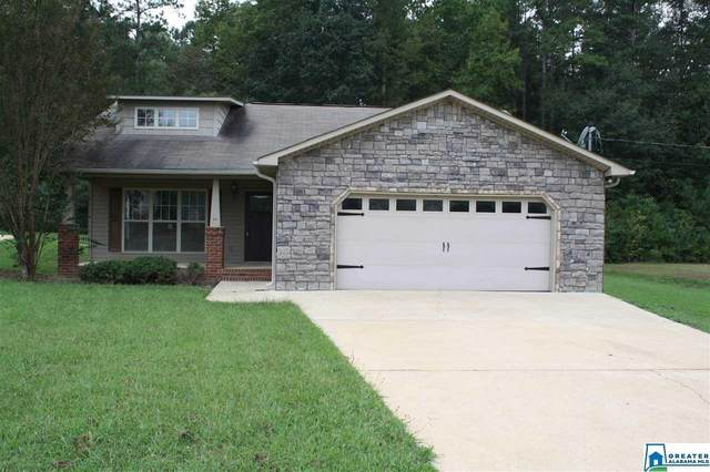 705 Starlite Dr, Odenville, AL 35120 (MLS #895315) :: Bentley Drozdowicz Group