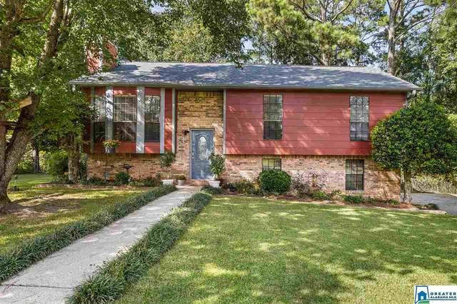 1118 Shadow Creek Dr NE, Birmingham, AL 35215 (MLS #895638) :: Bailey Real Estate Group
