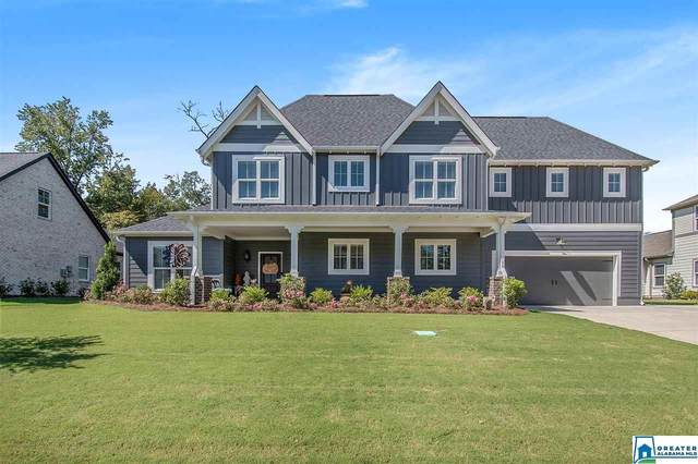605 Riverwoods Landing, Helena, AL 35080 (MLS #895785) :: LocAL Realty