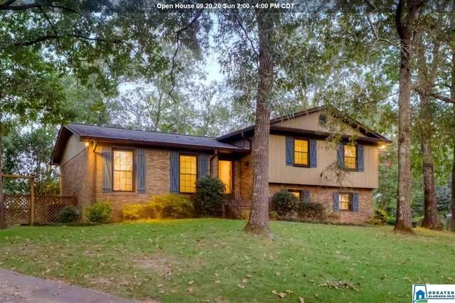 2344 Crossgate Trl, Vestavia Hills, AL 35216 (MLS #895788) :: LIST Birmingham