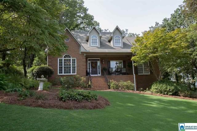 305 Newgate Ct, Alabaster, AL 35007 (MLS #895790) :: Bailey Real Estate Group