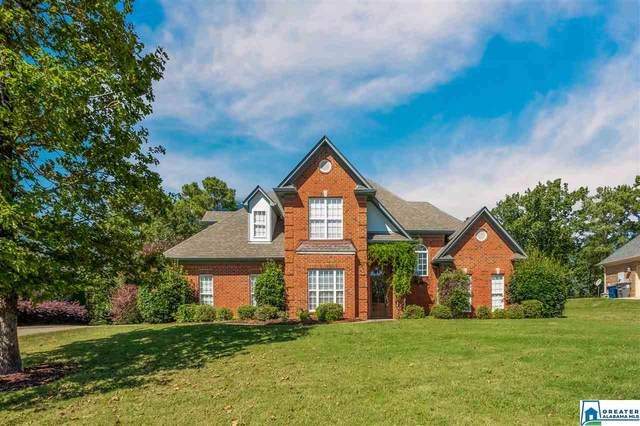 8540 Carrington Lake Crest, Trussville, AL 35173 (MLS #895838) :: Bentley Drozdowicz Group
