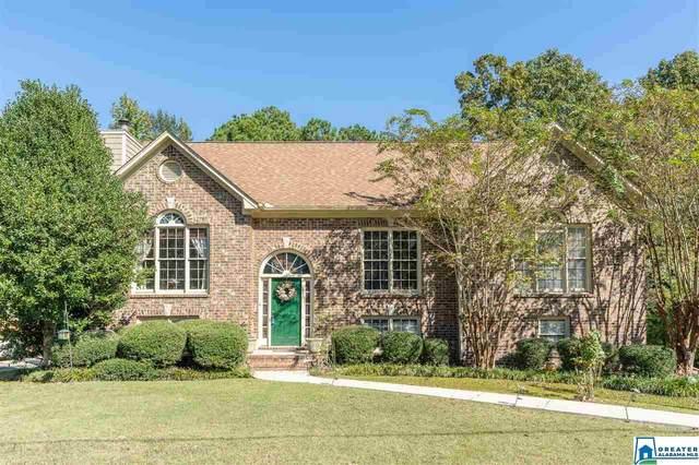 109 Kentwood Trl, Alabaster, AL 35007 (MLS #896166) :: Bailey Real Estate Group