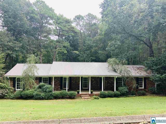 132 Bridlewood Dr, Gadsden, AL 35901 (MLS #896202) :: Bailey Real Estate Group