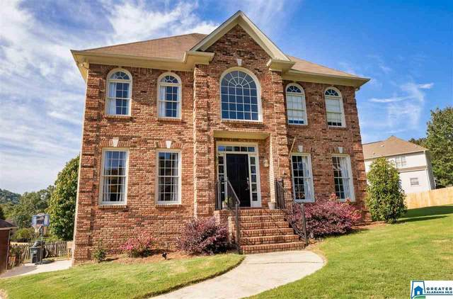 2208 Hearthwood Cir, Birmingham, AL 35242 (MLS #896259) :: Bentley Drozdowicz Group