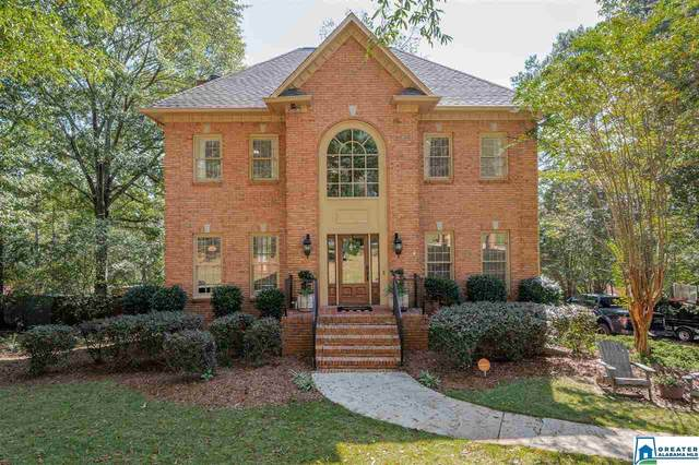 1597 Southpointe Dr, Hoover, AL 35244 (MLS #896361) :: Howard Whatley