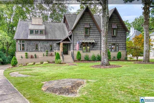 2513 Beaumont Cir, Vestavia Hills, AL 35216 (MLS #896433) :: Howard Whatley