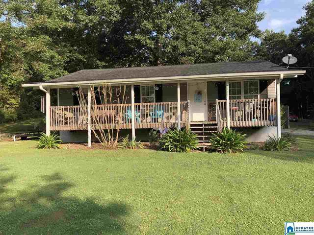 2127 Pleasant Valley Rd, Odenville, AL 35120 (MLS #896437) :: Howard Whatley