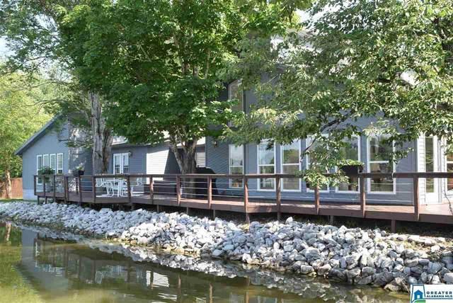 466 Montclair Dr, Gadsden, AL 35901 (MLS #896447) :: Bailey Real Estate Group