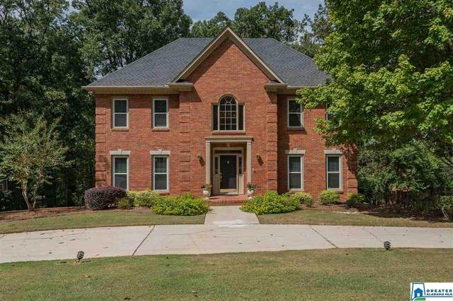 2709 Drennen Cir, Birmingham, AL 35242 (MLS #896526) :: Josh Vernon Group