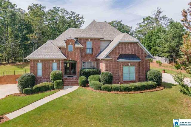 5680 Carrington Lake Pkwy, Trussville, AL 35173 (MLS #896543) :: Howard Whatley