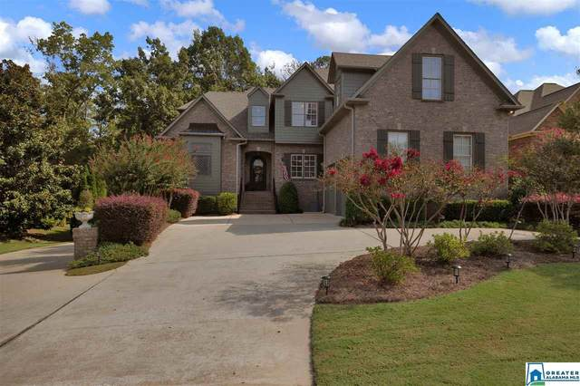 916 Trinity Ct, Hoover, AL 35242 (MLS #896578) :: Bailey Real Estate Group